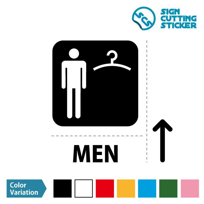 男性専用 試着・更衣室 ステッカー シール